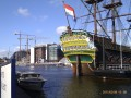 Oosterdokseiland Amsterdam